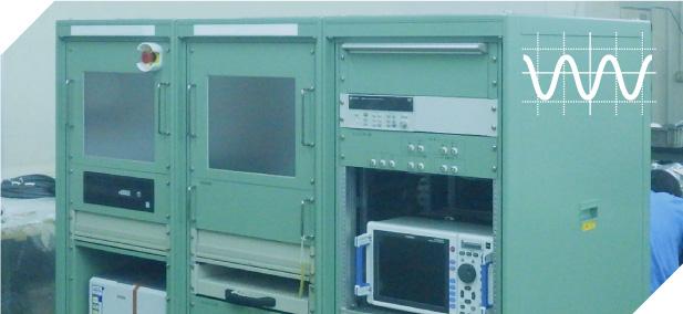 システム計測機器